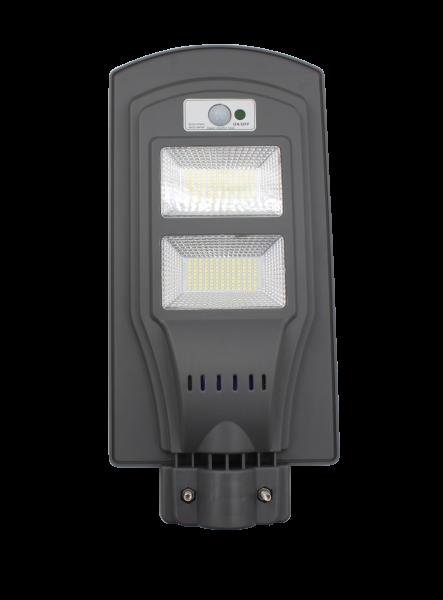 LED LAMP 60W SOLAR ENERGY STREET LIGHT